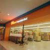 mall-DSC_0703.NEF